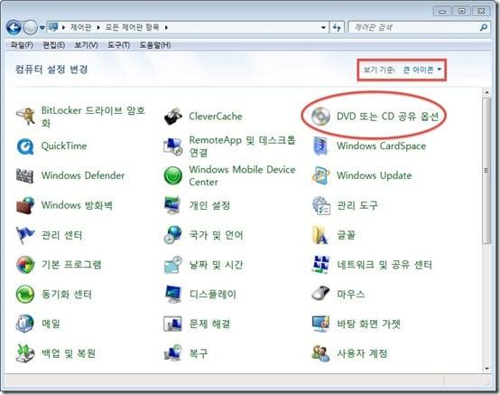 SL_main_menu_141