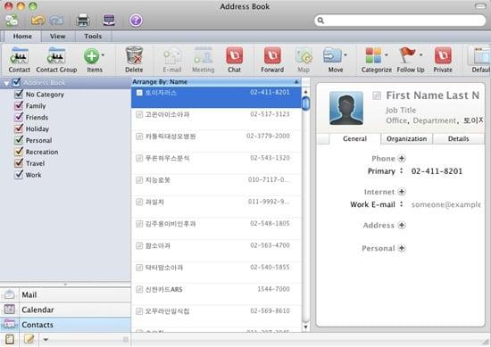 Microsoft Outlookssumercap003