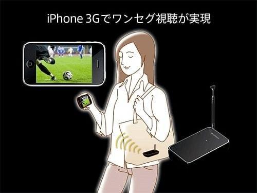 apple_iphone_japan_1seg_tuner