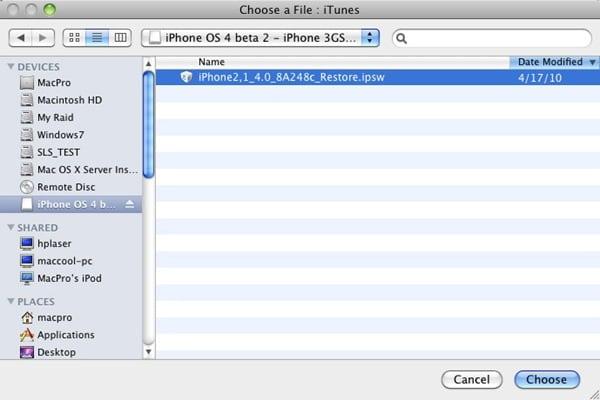 iTunesssumercap002