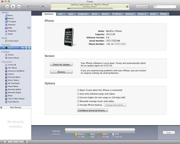 iTunesssumercap007