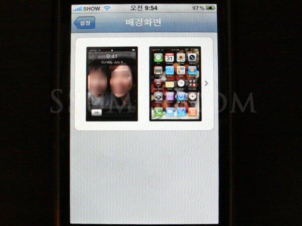 iphone_beta2_042110_15