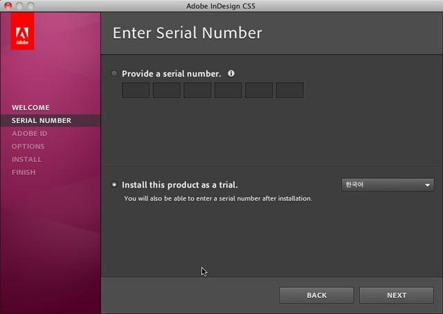 Adobe Application Managerssumercap003