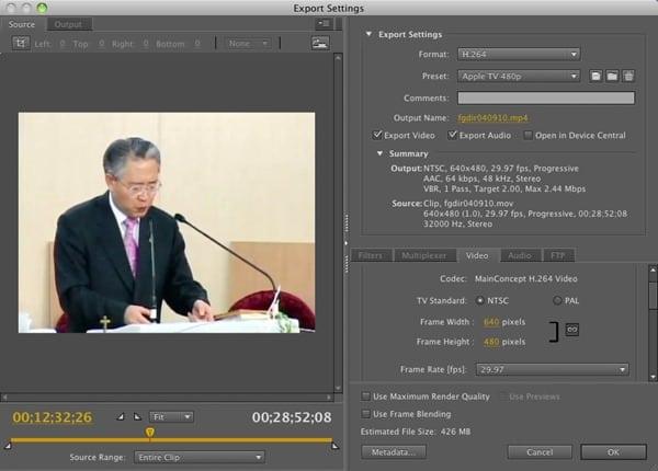 Adobe Media Encoder CS5ssumercap001