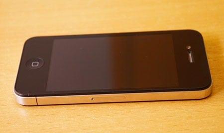 eb8iPhone-4G-VN-6