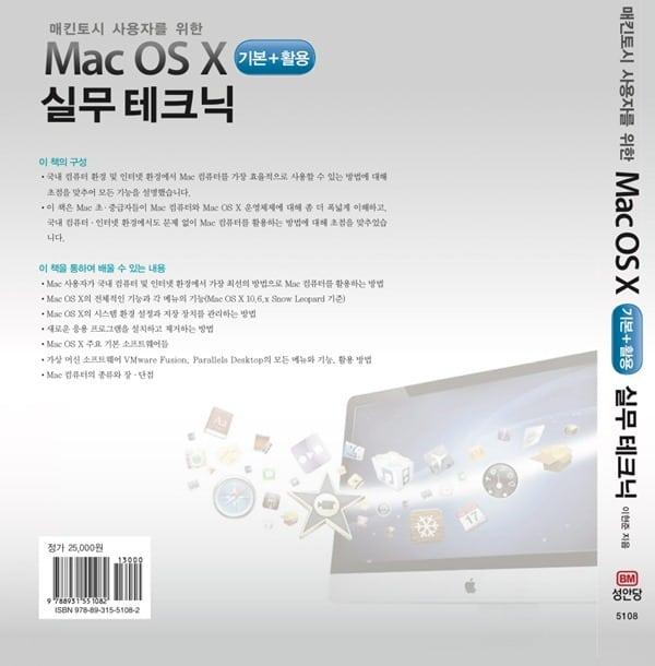 Previewssumercap008