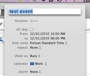 [가이드] 모바일미(MobileMe) 일정 시간을 한국시간으로 동기화