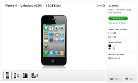 [애플뉴스] 언락(Unlock)된 아이폰 4 출시