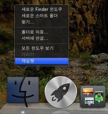 Finder019