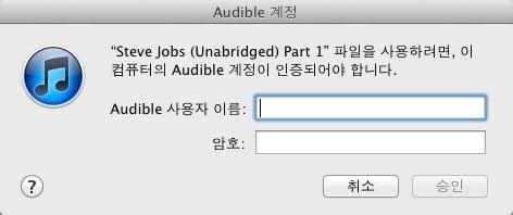 iTunes030