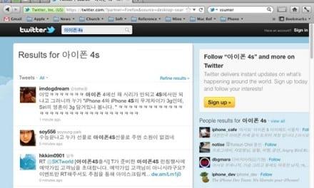 [News] 파이어폭스 버전 8 웹 브라우저 공식 런칭