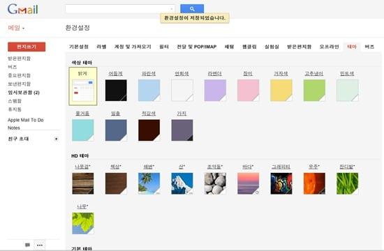 Google Chrome004