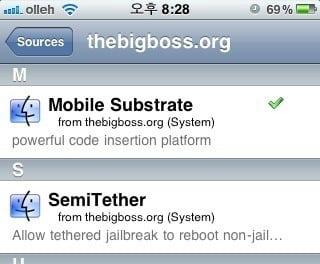 [가이드] Cydia 에서 SemiTether 설치 방법, 반탈옥용 응급 시동 패키지