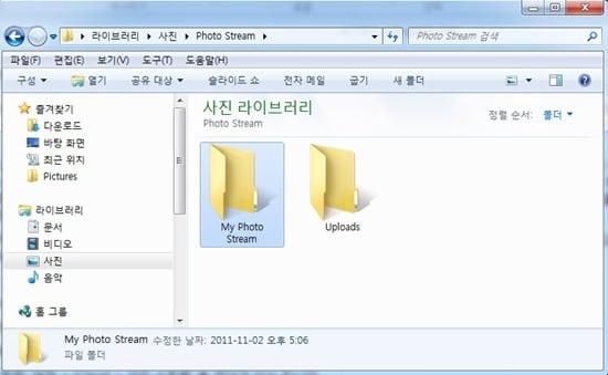 Parallels Desktop006