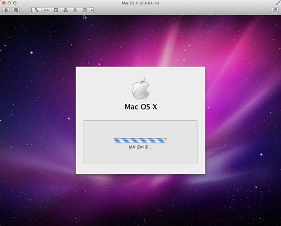 VMware FusionScreenSnapz100