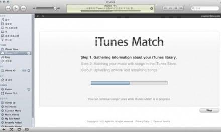 [News] iTunes 매치 지원 iTunes 10.5.1 베타 3 개발자 채널 배포