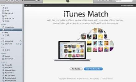 [News] 애플 iTunes 매치 서비스 공식 런칭 및 iTunes 10.5.1 버전 업데이트