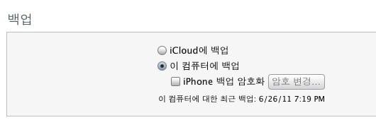iTunes043