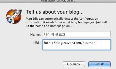 [Mac] MarsEdit 와 Scribe Fire 를 이용한 네이버 블로그 관리, 초보자용