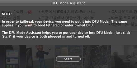 [가이드] iOS 펌웨어가 필요 없는 편리한 Mac 용 iOS5 탈옥(반탈)툴, Ac1dsnow