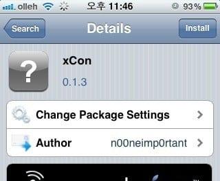 [iOS] 탈옥 iOS 기기에서 은행/금융/차단된 앱 사용하기, 파일 조작 필요 없음.
