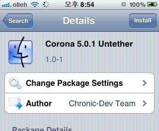 [가이드] 반탈 상태의 iOS 5.0.1 을 간단하게 완탈(Untethered) 시키는 방법