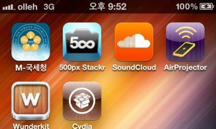 [가이드] iOS5.1.1 완탈, Absinthe 2.0 탈옥 상세 가이드
