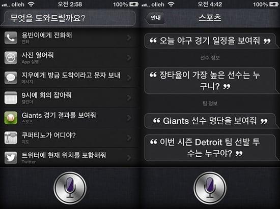Siri k10