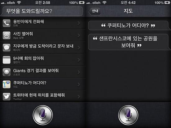 Siri k11