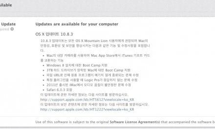 OS X 10.8.3 업데이트