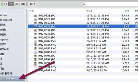iCloud의 동기화된 사진 Mac 에서 직접 사용하기