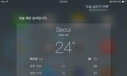 아이패드용 iOS7 베타2 설치 후기 및 iOS6 와 벤치마크 비교