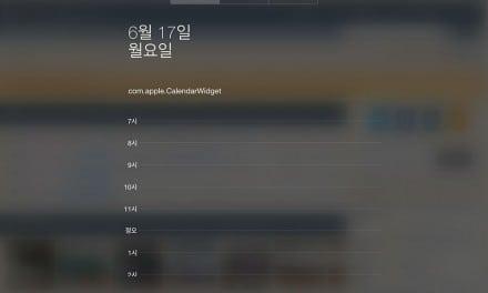 iOS7 이 설치된 아이패드 미리 보기 + 방법 / 스샷첨부
