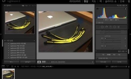 어도비 라이트룸(Adobe LightRoom) 버전 5 출시