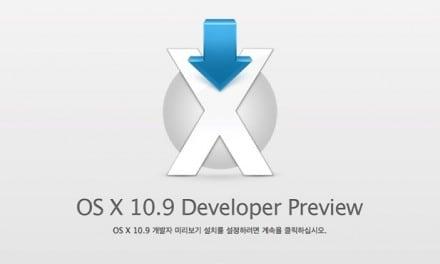 OS X 10.9 메버릭스(Mavericks) 설치 후 짧은 사용기, 스샷 모음