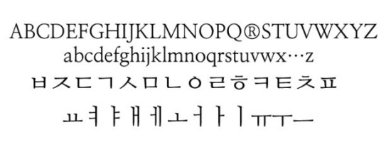 naver_font_issue