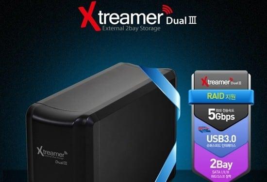 외장 하드 케이스, Xtreamer Dual III A/S 후기