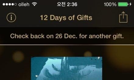 애플 '12일간의 선물 이벤트(12 Days of Gifts)' 앱, 첫 깜짝 선물 배포 중