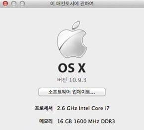 OS X 10.9.3 업데이트 요약