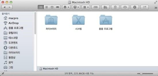 osx10_9_3_user_folder1
