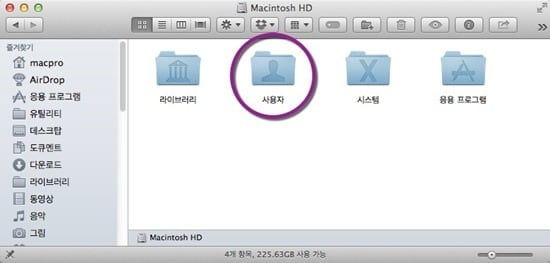 osx10_9_3_user_folder3