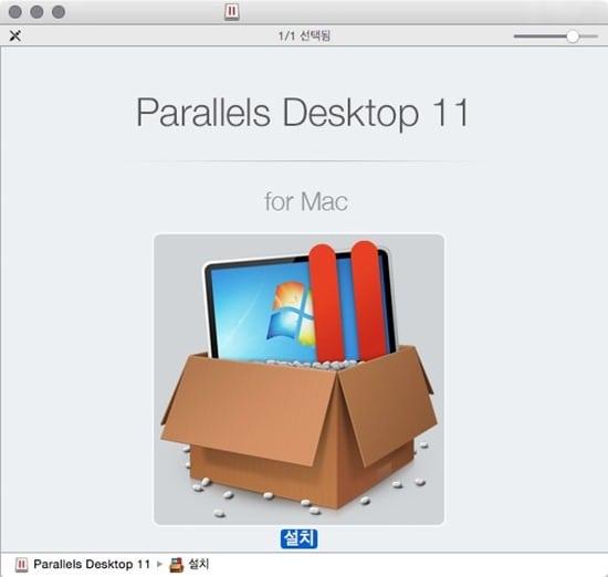 parallesdesktop11_2