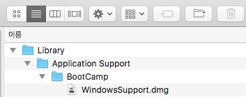 Mac OS X 없이 최신 부트캠프 드라이버 직접 다운로드하기
