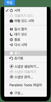 paral_menu