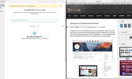 OS X 10.11 엘 캐피탄 Split View 지원 Skype 7.13 버전 업데이트