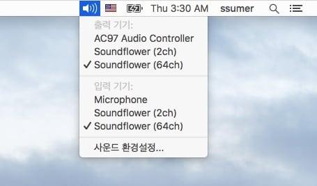 Soundflower_1
