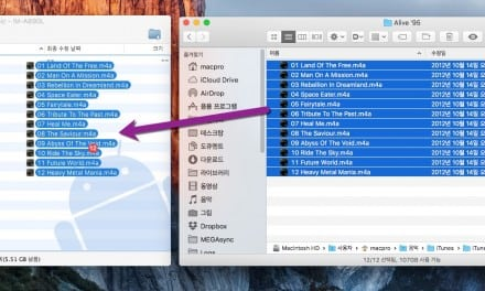 [Q&A] 맥북과 안드로이드 스마트폰 파일 전송