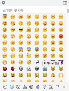 emoji_reset