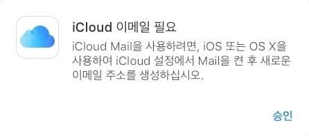 icloud_4