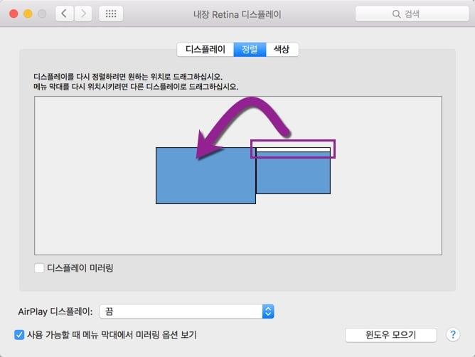 mac_ex_monitor